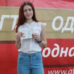 Торжественная церемония вручения знаков отличия ВФСК ГТО_10