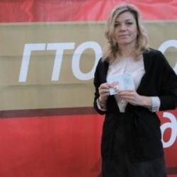 Торжественная церемония вручения знаков отличия ВФСК ГТО_15