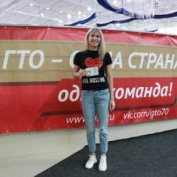 Торжественная церемония вручения знаков отличия ВФСК ГТО_17