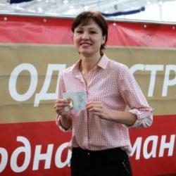 Торжественная церемония вручения знаков отличия ВФСК ГТО_19