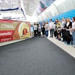 Торжественная церемония вручения знаков отличия ВФСК ГТО_4